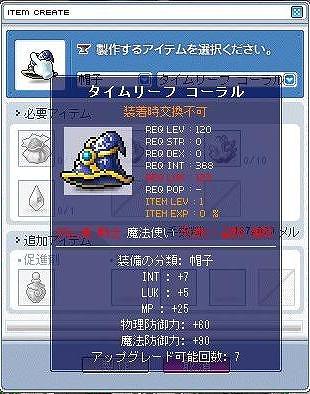 ssd-Maple0021.jpg