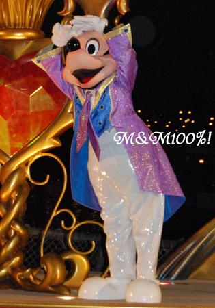 2008シーズン・ミッキー04