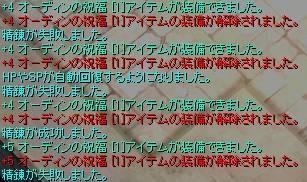 nikkiss1448.jpg