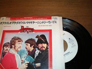 10.13レコード 012whilemy2