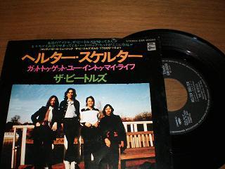 10.13レコード 018ビートルズヘルタースケルター