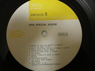 epic sampler