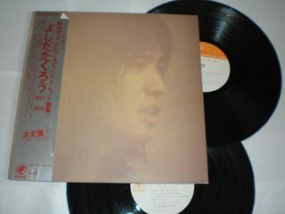 1971-1975 takuro