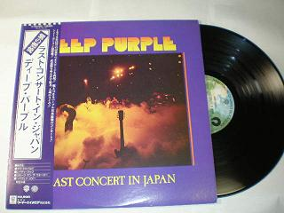 deep purple last concert in japan