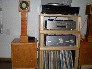 speaker swan1