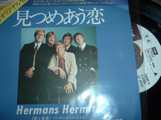 ハーマンズ・ハーミッツ 見つめあう恋