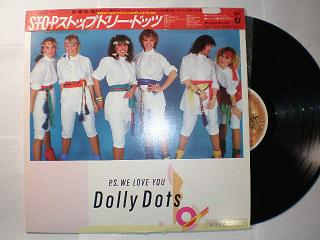 dolly dots  stop