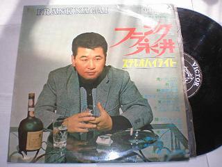 フランク永井有楽町