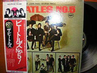 the beatles no.5