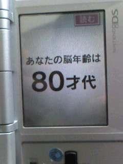 050912_0926~001.jpg