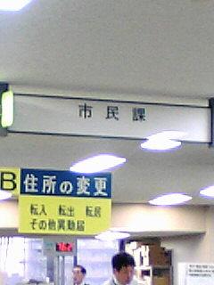 20050328145702