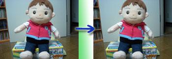 20060923_N.jpg