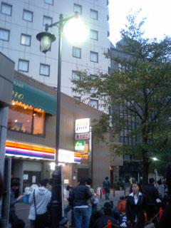 20061111_03.jpg