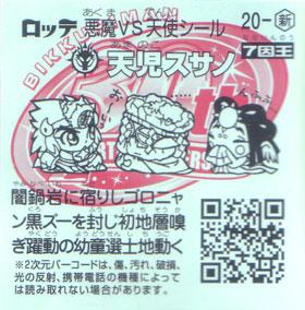 20070203_02.jpg