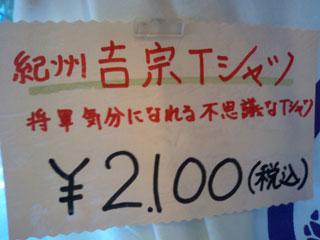 20070312_02.jpg