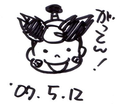 20070512_03.jpg