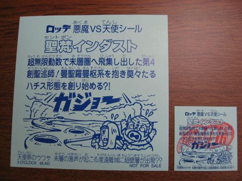 20071019_01.jpg
