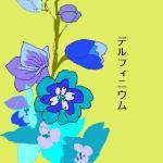 20060213deru.jpg