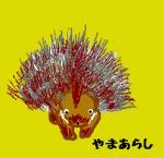 20060506yama.jpg