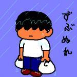 20060611zu.jpg