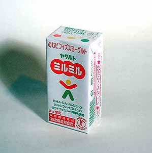 42_yakurt_mirumiru.jpg
