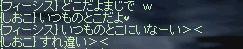 ふぃーとすこ3
