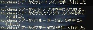 LinC0400.jpg