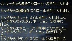 LinC0405.jpg