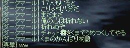 LinC0429.jpg