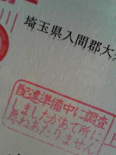 20081231152951