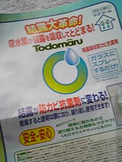 20090203201116