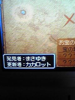 masayukitizu1.jpg
