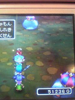 masayukitizu2.jpg