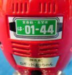 20050915180054.jpg