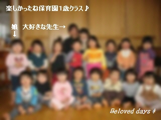 写真01147