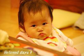 写真01295