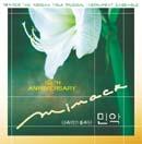 民族楽器重奏団ミナク10thANNIVERSARY