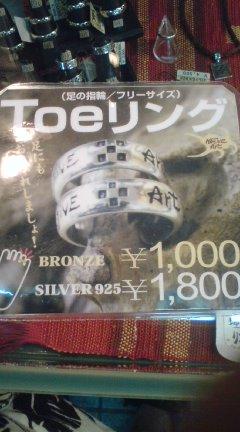 20091026190621