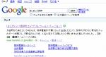 20090401_haniwa.png