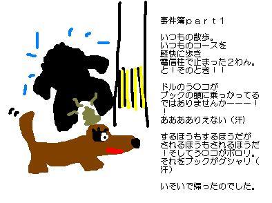 20060406220532.jpg