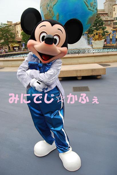 MICKEY PLAZA