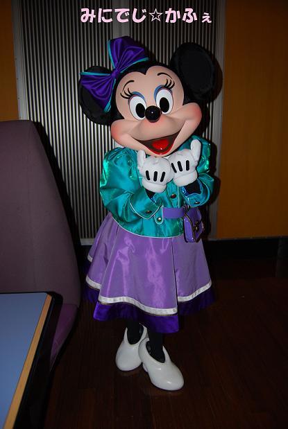 Minnie Horizon  38