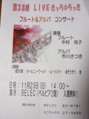 20081121_002-3.jpg