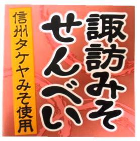 20090812_003-2.jpg