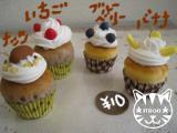 0410カップケーキ5