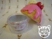 0605カップケーキ3