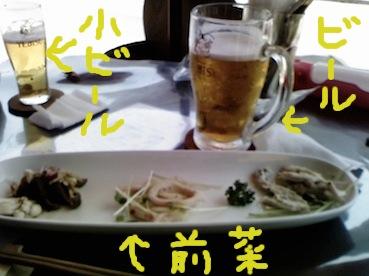 画像0011