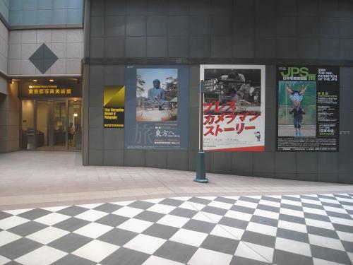 東京都写真美術館・JPS展