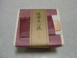 20061010004.jpg