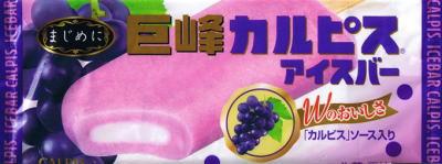 20061020001.jpg